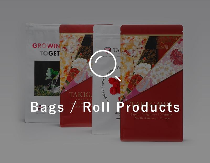 Bag / Roll