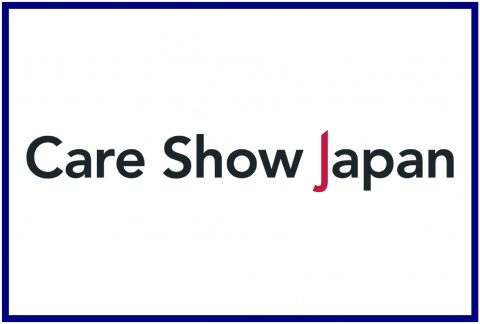 careshow_japan