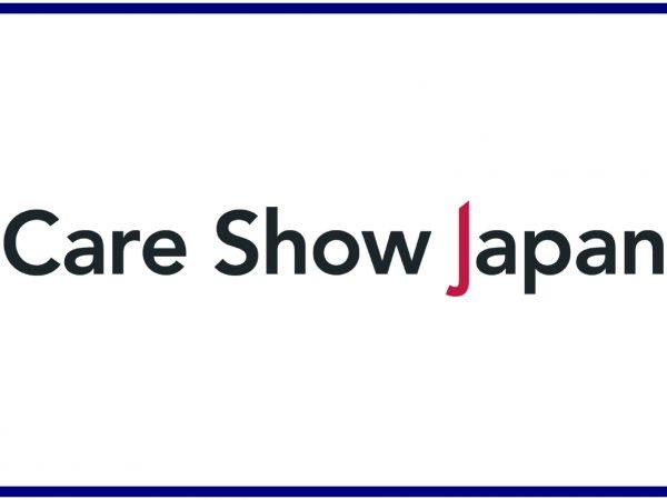 careshow_japan