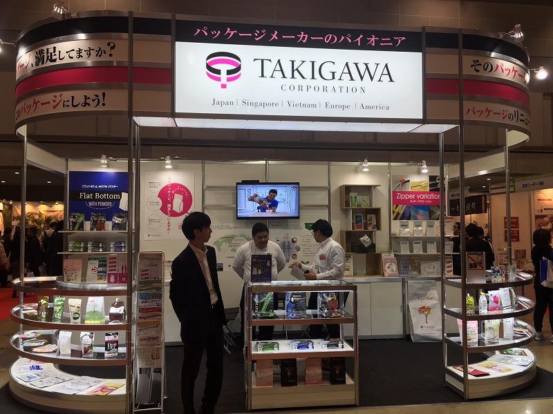kenkohaku2018 tokyoBigCite