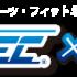 【2019年7月9日(火)~7/11日(木)】スポルテックに出展(東京ビッグサイト)