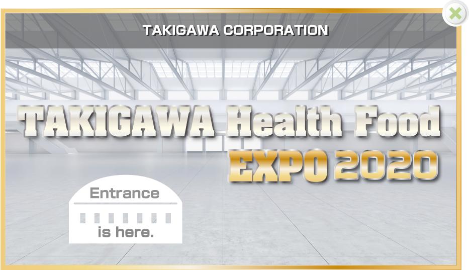 タキガワ健康食品EXPO2020